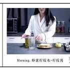 柠檬别再泡水喝了,用这3种方法吃柠檬才最健康#魔力美食##柠檬##吃货#