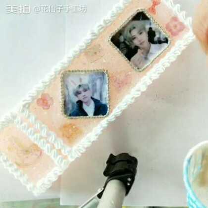 DIY文具盒,#手工diy##创意手工#坤坤好帅啊。小主来收视频
