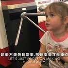 #搞笑# 美国3岁戏精小网红Mila上健身房:汗水就是身体在哭泣。感觉很有道理。。。😏