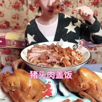 来啊!次肉啦!哈哈哈😂😂!我不要赞你们还给不#吃秀##我要上热门@美拍小助手##大胃王桐桐#