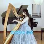 #精选##音乐#纸短情长💛听过这首歌的宝宝留下小爱心哦~