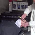 传统刮脸技术!