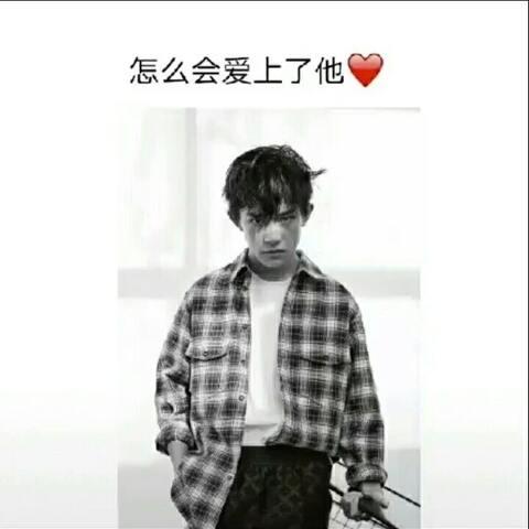 【嘉恩♡vivi♢사랑해美拍】#易烊千玺##晒偶像大赛##我要上...