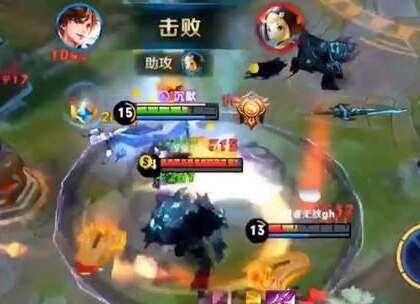 #王者荣耀##游戏##我要上热门#