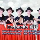 西语神曲Despacito缓缓,拇指琴卡林巴一人乐队版,狂拽酷炫吊炸天啦!#音乐##精选##拇指琴##卡林巴琴#@聆听拇指琴