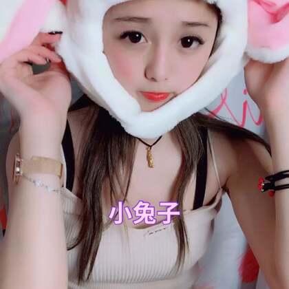 #精选##i like 美拍##我要上热门#