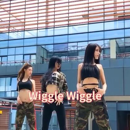 🍉热辣韩舞《wiggle wiggle》,超酷哦!@弯媚媚 @172雪球🌹 @super💝 #精选##舞蹈##韩舞#