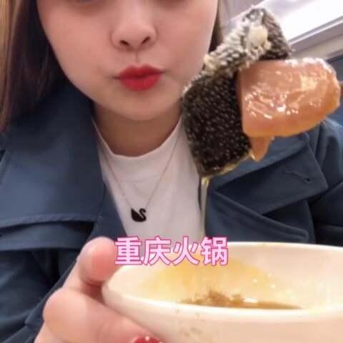 【珠珠Lucky美拍】#吃秀##美食##全民吃货拍#❤️出...