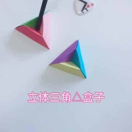 折纸 评论告诉飞飞你们都几年级了?飞飞幼儿园毕业的🤣🤣🤣@美拍小助手 @玩转美拍 #宝宝##折纸##手工折纸#