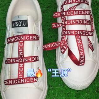 美拍小助手 #花式系鞋带方法#这个作品可以上热门嚒?