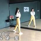 《Lady》教学分解,第一集。@美拍小助手 @长沙VIEW舞蹈工作室 #i like 美拍##舞蹈##exid lady#