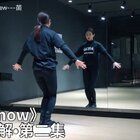 《show》教学分解,第二集。@美拍小助手 @长沙VIEW舞蹈工作室 #舞蹈##show##i like 美拍#