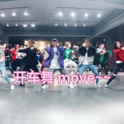 #舞蹈##鹿晗开车舞##db分贝舞库# 带着学员一起开车 move~~呜呜呜~