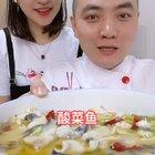 #酸菜鱼##美食##热门#