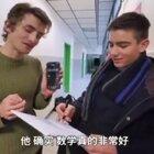 法国学生挑战中国高考题: 完全不会!