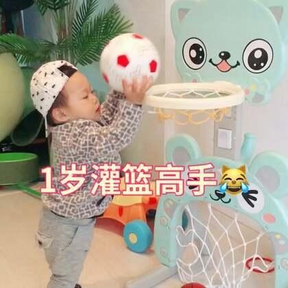 14个月大宝宝👶的日常灌篮练习…@宝宝频道官方账号 #宝宝##宝宝灌篮##i like 美拍#