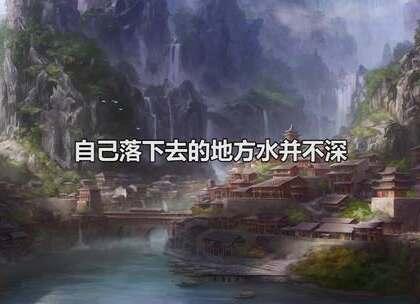 #王者荣耀##游戏#王者歪传李白篇#我要上热门#