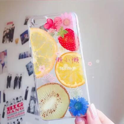 #水晶滴胶#夏日清新水果壳🍋可以吃的水果😂吃货必备壳#水果手机壳##手工#