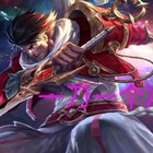 #游戏##王者荣耀#你们觉得,宫本要不要,再削一次?@痞子范 喜欢记得点赞呀#王者荣耀激情解说#