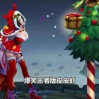 #游戏##搞笑##王者荣耀#貂蝉的裤衩有点臭 哈哈哈😂😂