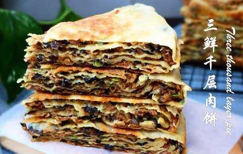 【成成美食日记美拍】日常生活中最不可或缺的就是饼,...