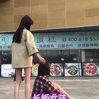 #运动##长板女孩##我要上热门#@美拍小助手 踩着滑板带你们去看演唱会