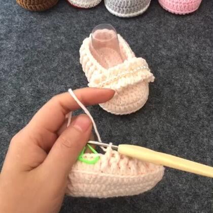 #手工##钩针编织宝宝鞋##我要上热门#气质宝宝鞋教程2