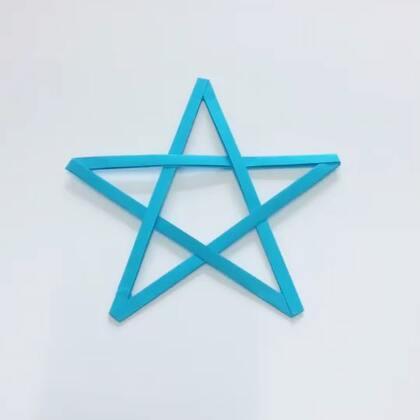 五角星折纸 一闪一闪亮晶晶满天都是小星星✨超级简单⭐@玩转美拍 @美拍小助手 #宝宝##折纸##手工折纸#