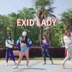 顶着太阳在汉口江滩录了三四个小时出来的成品舞 ~和几个小姐姐配合很默契哟@rakin哈妹 @_殷悦 @💕〆_Rui 也辛苦摄影师@安安🌚 宝宝们留下你们的小心心❤️#舞蹈##LADY##EXID#