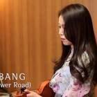 Bigbang-Flower Road🎵#韩国##Bigbang#近期单曲#花路# 珍妮的小提琴演奏 听完是不是好想念久违的Bigbang?😃