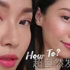 HOW TO?超自然发光底妆画法,尤其是干皮大沙漠皮的女生,让你变发光肌~变发电肌~~~#美妆##高颜值##化妆之后的你#