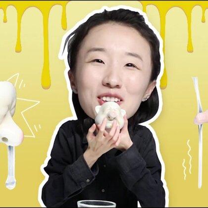 为了制作美食,我们竟选用鼻涕做原料,但取鼻涕的过程太重口了#搞笑##美食制作#