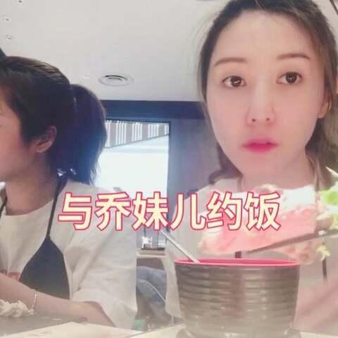 【雨竹_sWeet美拍】在杭州见到亲人@Poppy-乔小厨 偌...