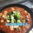 老公的中文说出来这是垃圾汤~辣鸡汤,他说他今天是认真做菜的,不是搞笑的,我听到认真我就想笑了,哈哈哈#美食##韩国美食##地方美食#