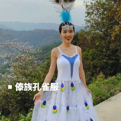 爱我中华,五十六个兄弟姐妹是一家~ 云南德宏少数民族服装,你喜欢哪一个?#精选##云南之旅##民族风情#