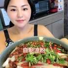自制凉粉 非常清爽的一道菜 #热门##家常菜##自制凉粉#