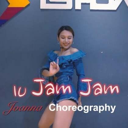 #舞蹈##Jam Jam##娟儿编舞#【音乐🎵IU《Jam Jam》新编舞!这首歌单曲循环很久啦,IU的声音真是酥,超好听,终于跳了,是不是很简单!😁!PS:美拍爸爸我爱你🙏】我的五一集训营一期已满,二期还有名额,详情见顶置海报!@南京IshowJazzDance