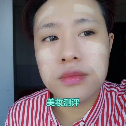 #I like美拍##精选#makeupforever粉膏棒测评!如果你皮肤和我差不多,那就认真看一下噢!点赞留言订阅我的频道,会有更多美妆测评@美拍小助手#美妆测评#