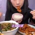 这几天可乐鸡翅出镜率比较高,你们懂我的哈哈#吃货##热门##阿婷食光记#