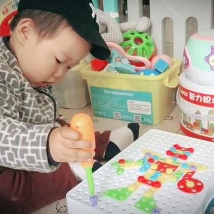 #宝宝##宝宝日常#@宝宝频道官方账号 每次看到他爸爸给他用螺丝刀安装玩具,总喜欢过来玩,现在给他买了一套益智拆装拧螺丝玩具,倒是挺喜欢😘我终于可以坐着休息一会儿了……😁