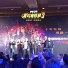 复联3发布会现场,荷兰弟特意为中国的粉丝献上谢场,真是太可爱了~#复仇者联盟##复仇者联盟##复仇者联盟3#