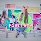 """#舞蹈##EXID-LADY#@美拍小助手 Faustine 舞团终于趁热给大家带来新舞 主舞:Faustine女团 🌹伴舞:Faustine""""男""""团😍"""