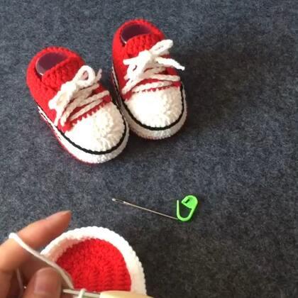 #手工##钩针编织宝宝鞋##我要上热门#宝宝球鞋教程2