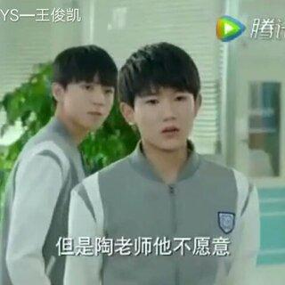 #王源##我们的少年时代##王俊凯#《我们的少年时代》班小松被虐了😃😃😂😂😂😂❤❤❤❤❤❤