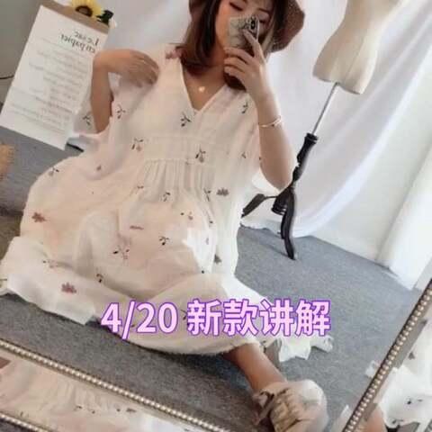 【Poppy-乔小厨美拍】#小乔的分享#【小乔村口店】4.20...