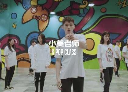厦门E-Five流行舞蹈工作室 小美老师 k pop 课程#热门##舞蹈#@美拍小助手