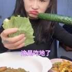 这饭吃的有点坎坷哈哈饭包必须大口吃才爽#吃货##热门##阿婷食光记#