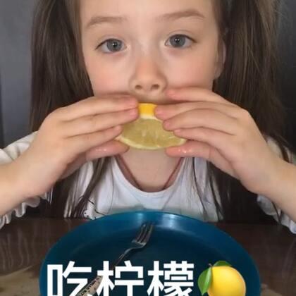 你们猜,妹妹吃完了吗?#宝宝##吃柠檬##吃秀#我看着整个过程嘴巴里都是清口水!我吃醋可以,其他酸的吃不了!你呢?