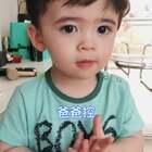 爸爸上班了就看照片,还亲照片😂😂😂#宝宝##Yusen十六个月#