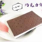 巧克力饼干笔记本📒📕📗把小本子伪装成一大块,巧克力饼干~拿去学校一定更有趣…#手工##笔记本##粘土#购买学长同款的树脂粘土等手工制作材料,点后面看👉https://shop59172392.m.taobao.com